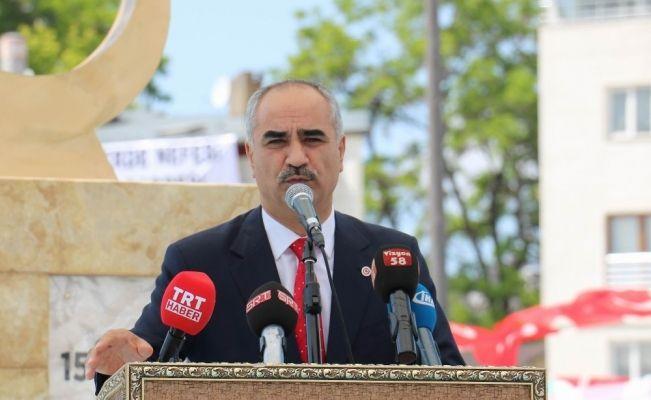Sivas'ta '15 Temmuz Şehitler Meydanı' açıldı