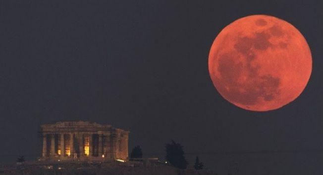 Kahramanmaraş'ta 27 Temmuz'da ay tutulması yaşanacak