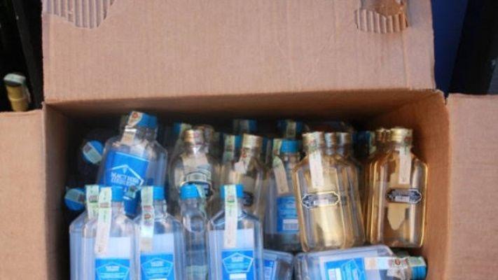 Kahramanmaraş'ta 79 şişe kaçak içki ele geçirildi