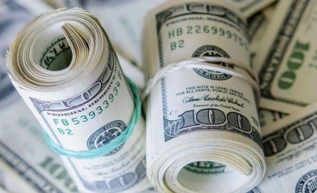 Dolar/TL ne kadar oldu? (11.03.2019)