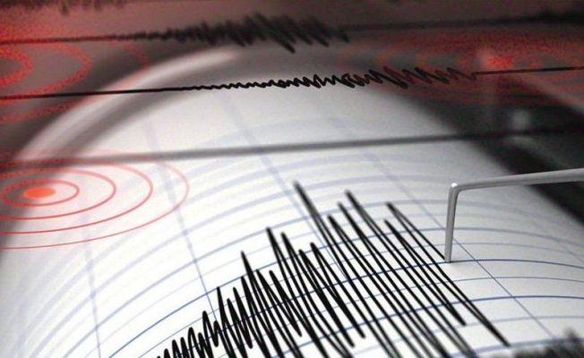 Malatya Arguvan'da 4 büyüklüğünde deprem! Elbistan'da hissedildi mi?