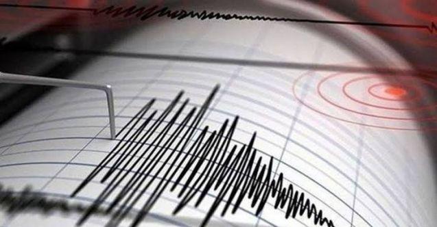Elbistan'da deprem meydana geldi!