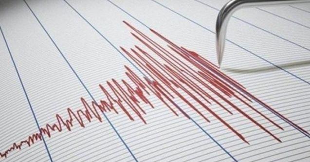 Osmaniye'de 4.1 büyüklüğünde deprem: Kahramanmaraş'ta da hissedildi
