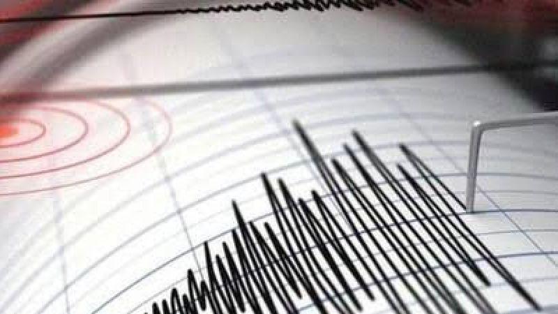Son Dakika: Sivas'ta deprem! Elbistan'da da hissedildi!