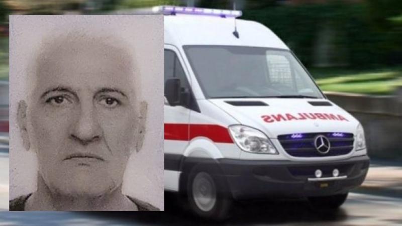 Ekinözü'nde yaşlı adam otel odasında ölü bulundu