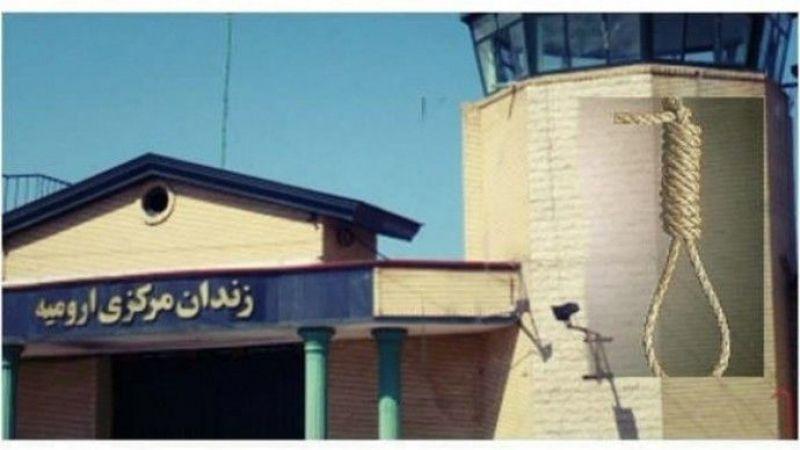 İran'da 3 Kürt İdam Edildi