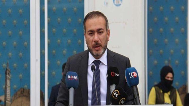 AKP İl Başkanı, Partinin 243 Bin Lirasını Kişisel Hesabına Geçirdi İddiası!