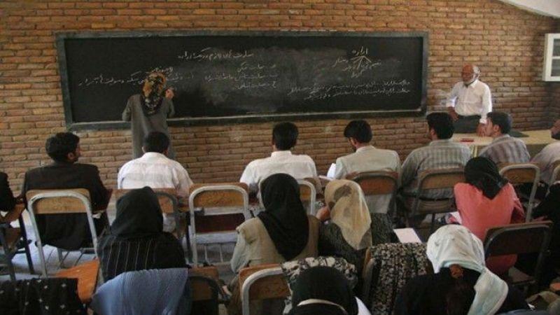 Taliban Karma Eğitimi Yasakladı