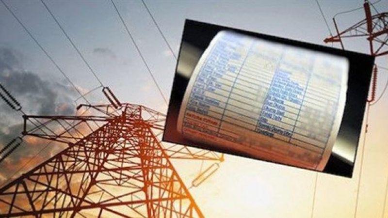 Dağıtım Şirketleri Elektriğe Yüzde 40-45 Zam İstiyor!