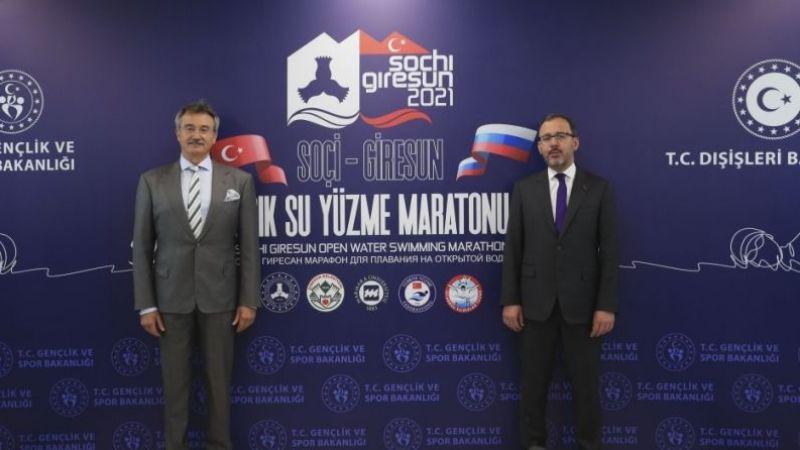 Soçi-Giresun Yüzme Maratonuyla ilgili yarın basın toplantısı düzenlenecek
