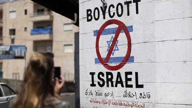 İsrail markaları 2021! Türkiye'de satılan İsrail markaları