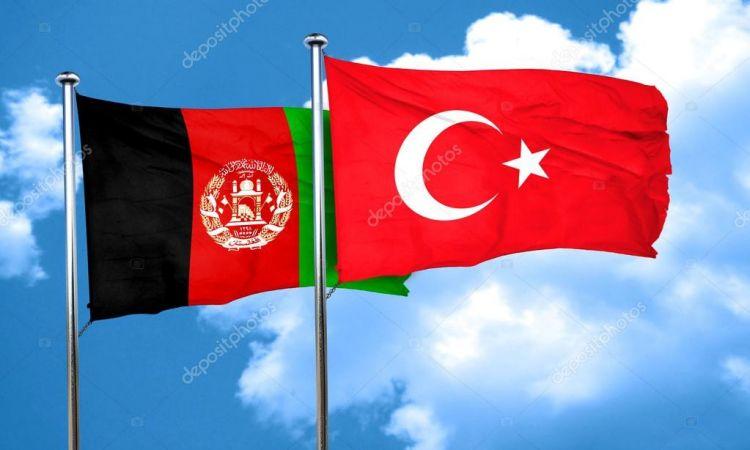 Milli Savunma Bakanlığı 17 Temmuz Afganistan Paylaşımı!