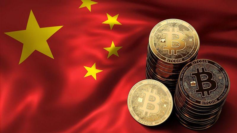 Çin, kripto parayı yasakladı
