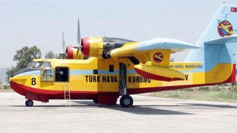 Türk Hava Kurumu'na kayyum atandı.