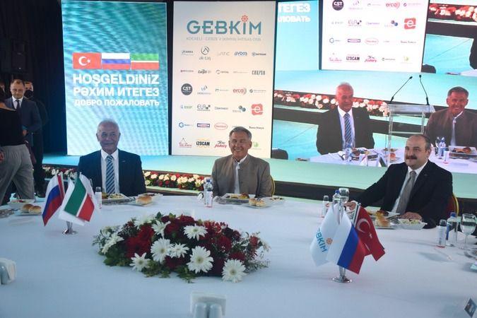 Bakan Varank, Tataristan Cumhurbaşkanı Minnihanov ile GEBKİM Kimya İhtisas OSB'yi ziyaret etti