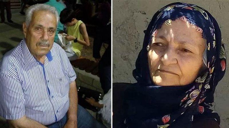 Yıllardır Evli Olan Çifti, Ölüm Bir Gün Arayla Ayırdı