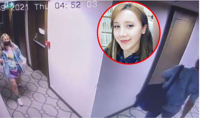 Genç Kadın Otel Odasında Ölü Bulunmuştu, Son Görüntüleri Ortaya Çıktı!