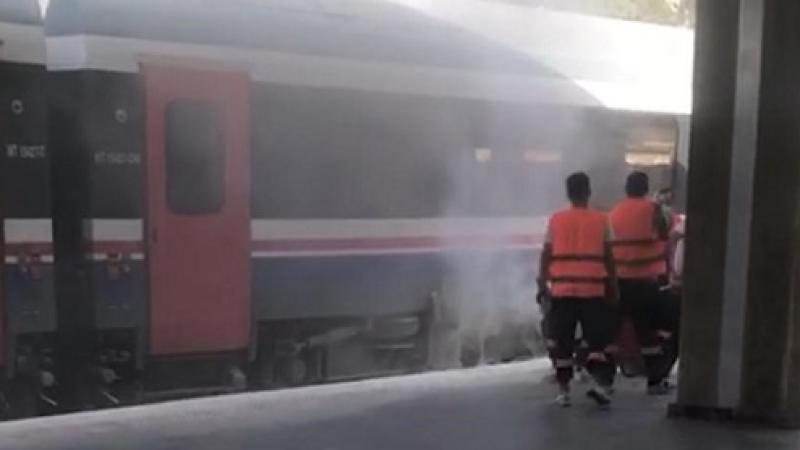 Aydın'da Yolcu Treni Yangını!