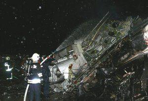 Total Başkanı Margerie Uçak Kazasında Hayatını Kaybetti