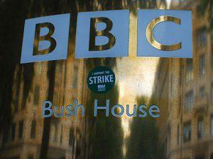 """BBC """"Hz. Muhammed'in Tasvir Edilmemesi""""  Yasağını Kaldırdı"""