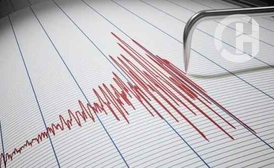 Son dakika! Elazığ'da peş peşe iki deprem meydana geldi