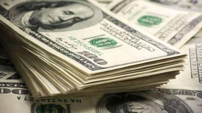 Dolar Kuru Son Dakika