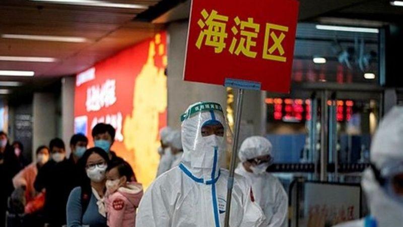 Çin Koronavirüs Haberleri