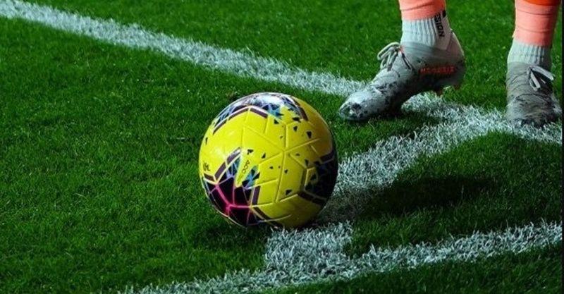17 Ocak Pazar Süper Lig maç programı! Bugün hangi maçlar var?
