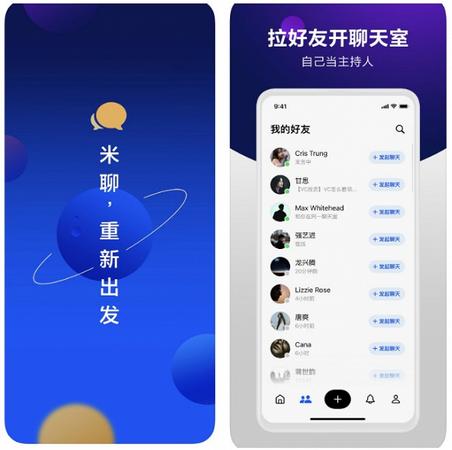 Xiaomi'nin Yeni Uygulaması Mi Talk