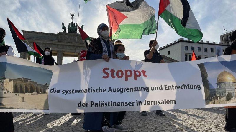 İsrail'i eleştiren Alman vatandaşı olamayacak