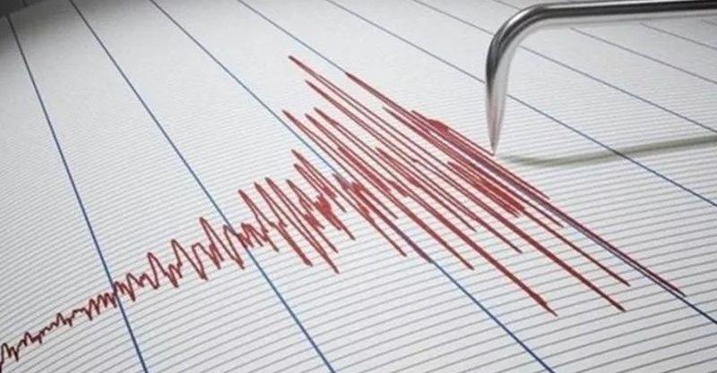 Son dakika Elazığ'da deprem mi oldu? Elazığ'daki depremde can ve mal kaybı var mı İçişleri Bakanlığı açıklaması