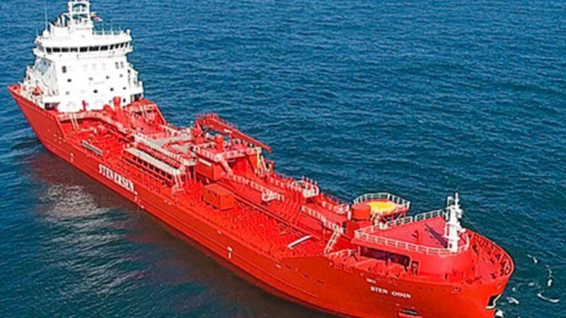 İspanya'da bulunan gemide zehirlenen iki kişinin Türk olduğu tespit edildi