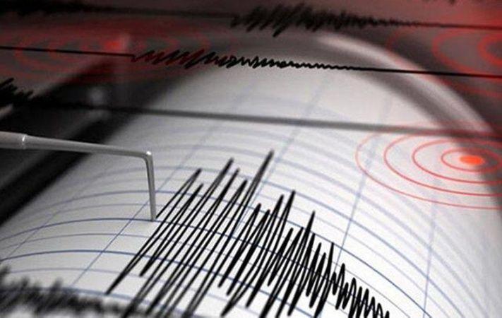 Son dakika deprem haberleri! Kütahya'da deprem mi oldu?