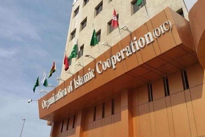 İslam İşbirliği Teşkilatı Afganistan gündemiyle bugün toplanacak