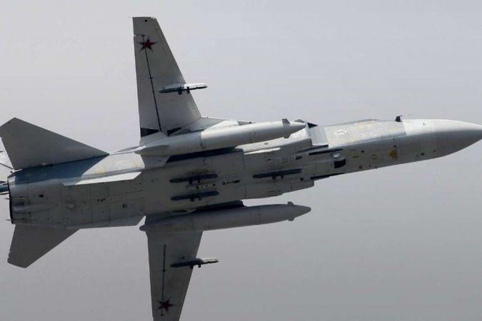 Rusya'da Su-24 uçağı düştü