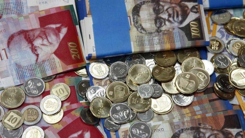İsrail Merkez Bankası, dijital şekeli test ediyor