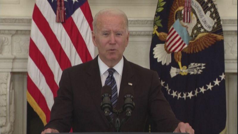 ABD Başkanı Joe Biden suçla mücadelede yeni önlemleri açıkladı
