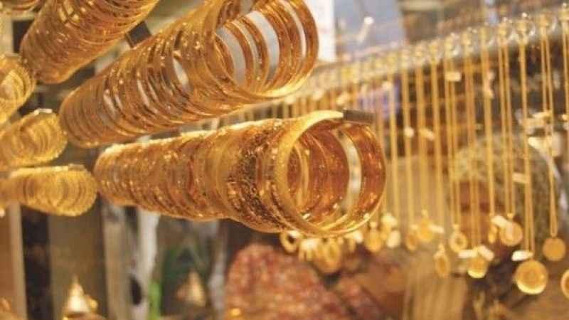 Çeyrek altın fiyatları 2021! Çeyrek altın kaç TL?