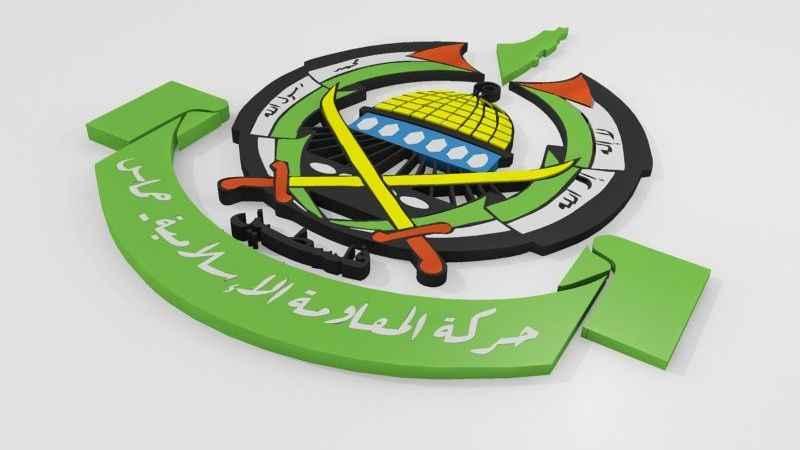 Hamas'tan Nuri Pakdil için taziye mesajı
