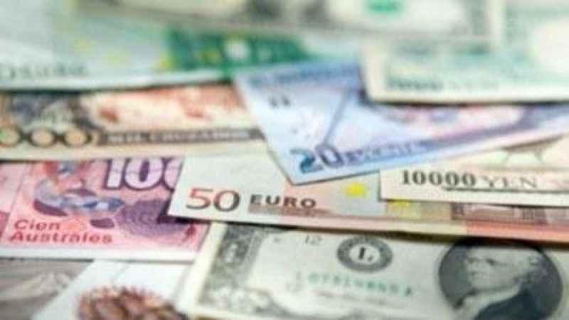 Merkez Bankası'ndan döviz kararı! 17 Eylül'den itibaren geçerli olacak