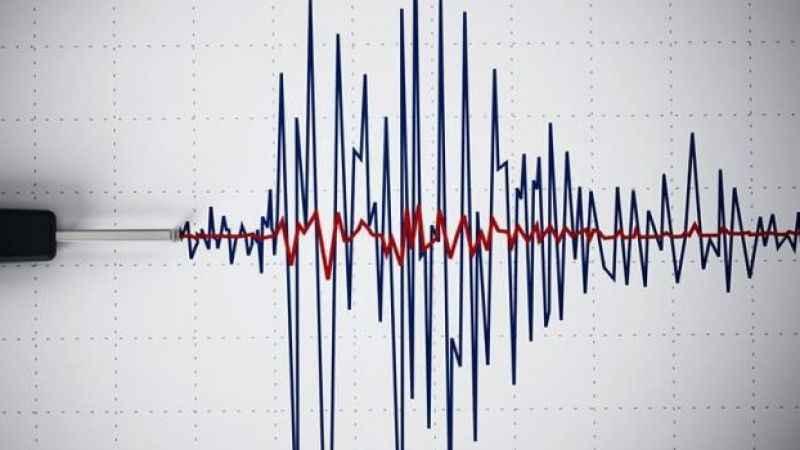 Son depremler: Çınarcık 20.13'te sarsıldı