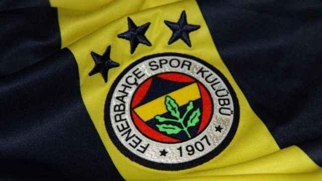 Fenerbahçe'nin eski teknik adamına hapis cezası