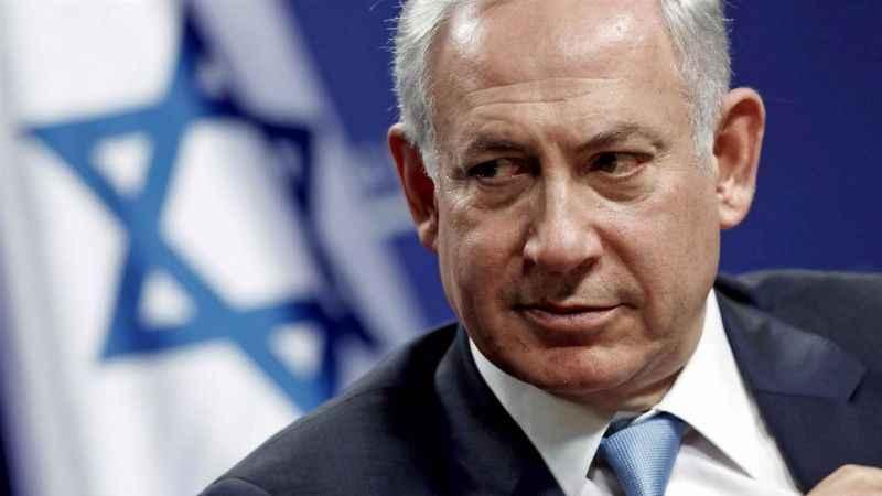 Netenyahu: Suudi Arabistan ile ilişkilerimiz değişti