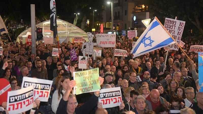 Binlerce Yahudi sokaklara indi! Netenyahu'ya şok protesto
