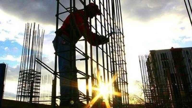 Taşeron işçilerin kadro başvurularındaki güvenlik soruşturması ve arşiv araştırması formu nedir?