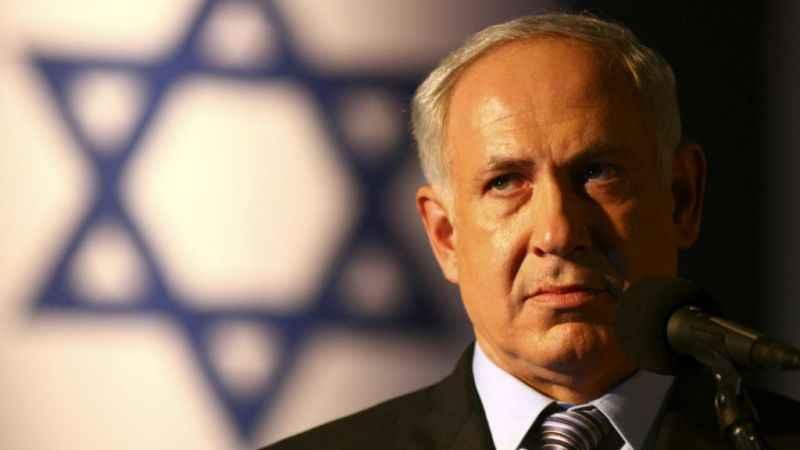 """Netanyahu: """"İran, İsrail'de terör eylemlerinde bulunuyor"""""""
