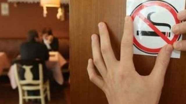 Sigara içmeyenlere müjdeli haber!