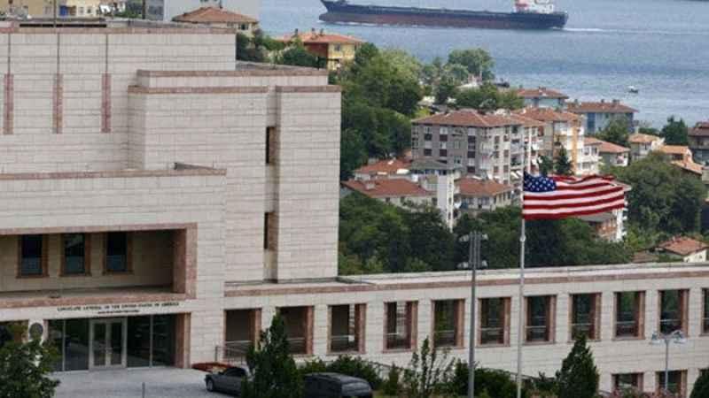 ABD Konsolosluk Alann Trkiyeye Teslim Etti