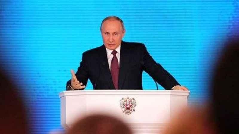 Putin'den ABD'de soruşturulan isimlere koruma sözü