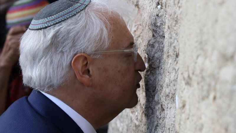 Amerika'nın Tel Aviv Büyükelçisi'nden Burak Duvarı'nda ayin